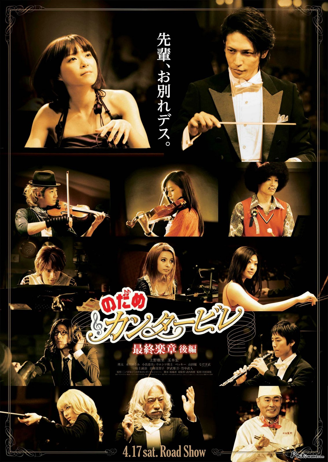 Download nodame cantabile the final score part 2
