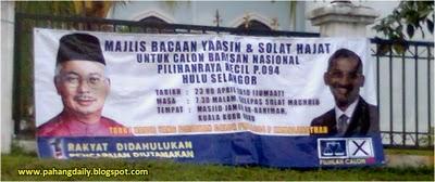 http://4.bp.blogspot.com/_AUgINBLrweo/S91l4u_6-sI/AAAAAAAACHE/u5GFjM7mkXk/s1600/Umno+guna+masjid+untuk+politik.jpg