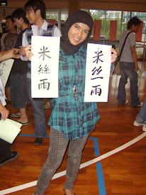 Mi Si Yu
