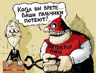 Климкин поблагодарил Ватикан за поддержку территориальной целостности Украины - Цензор.НЕТ 6395