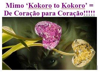 - Selo Mimo Kororo to Kororo