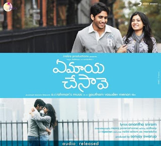 Yem Maaya Chesave (2010) English Subtitles(Telugu) DVD RIP 700MB