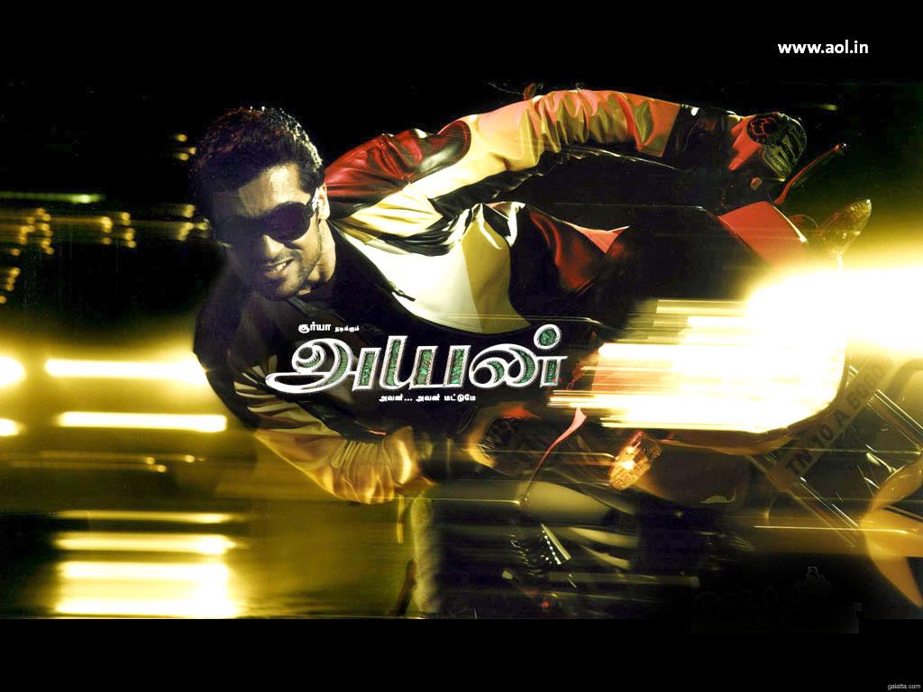 Ayan Tamil mp3 songs download