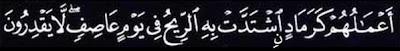 Surah Yusuf : ayat 8 - 9  ( ) dan dibaca dengan ...