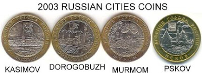 2003 Russian cities coins