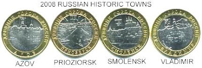 2008 Russian cities coins