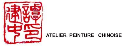 ATELIER PEINTURE CHINOISE