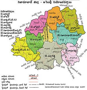 Nizamabad District Maps