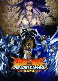 Download CDZ Saint Seiya: The Lost Canvas