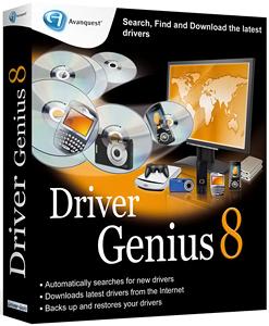 Driver Genius Pro 8.0.0.316