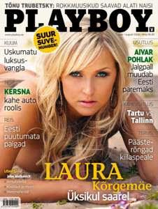 Playboy Estonia Laura Kõrgemäe   Julho 2009
