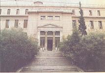 Φυσικό Αθήνας 1970-75