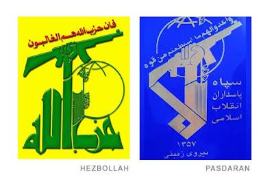 http://4.bp.blogspot.com/_AdIHMWrb79k/Re-1ep7k6bI/AAAAAAAAAFA/YqlrK6naOl4/s400/Pasdaran-lHezbollah.jpg