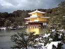 CLICK for more KINKAKU-Ji photos