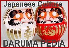 Darumapedia