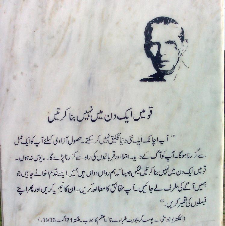 essays on pakistani media