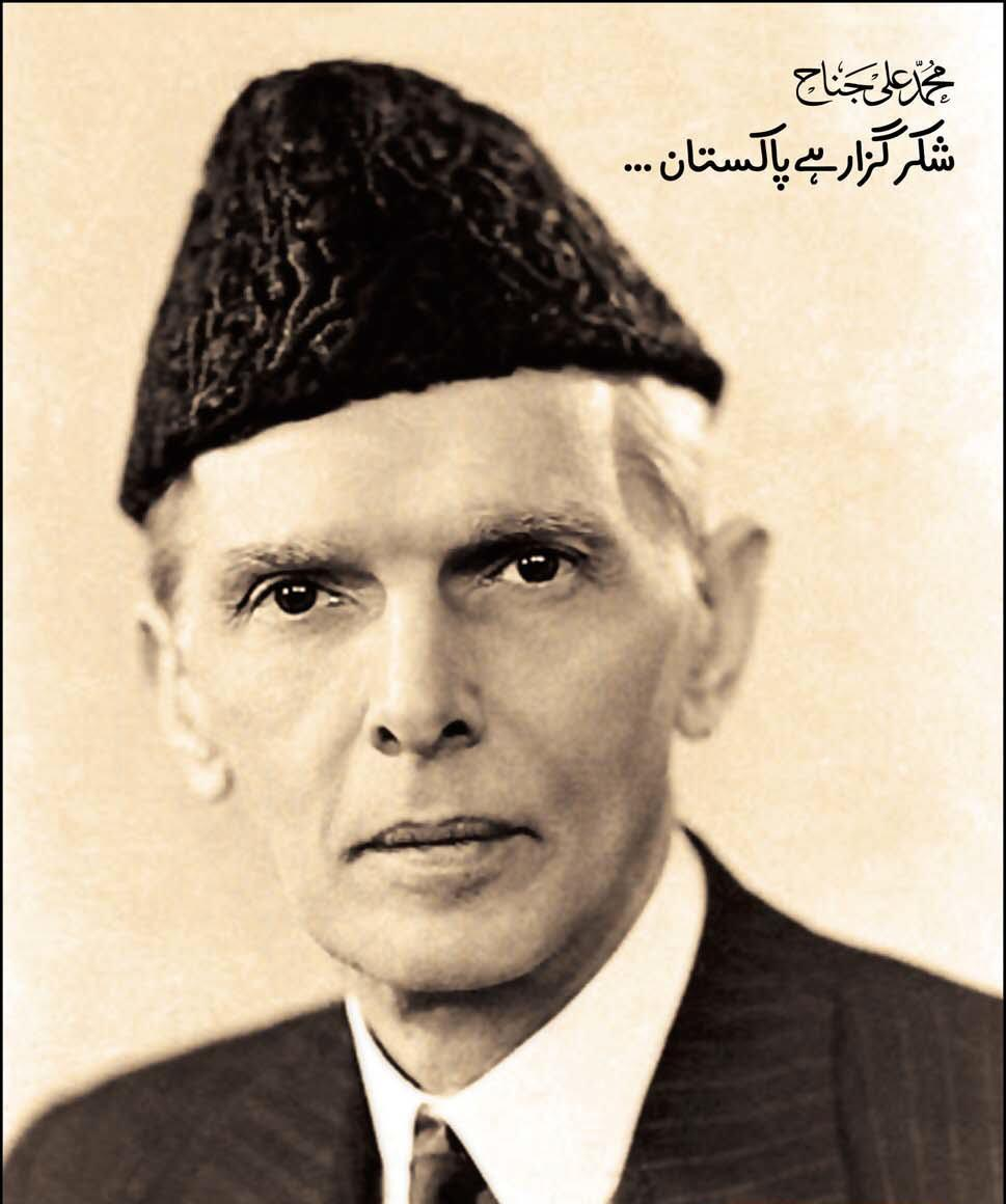 ThankyouQuaid e Azam - Quaid-e-Azam Mohammad Ali Jinnah   Bday...!