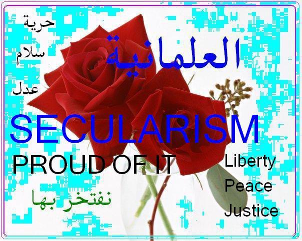 العلمانية في سطور