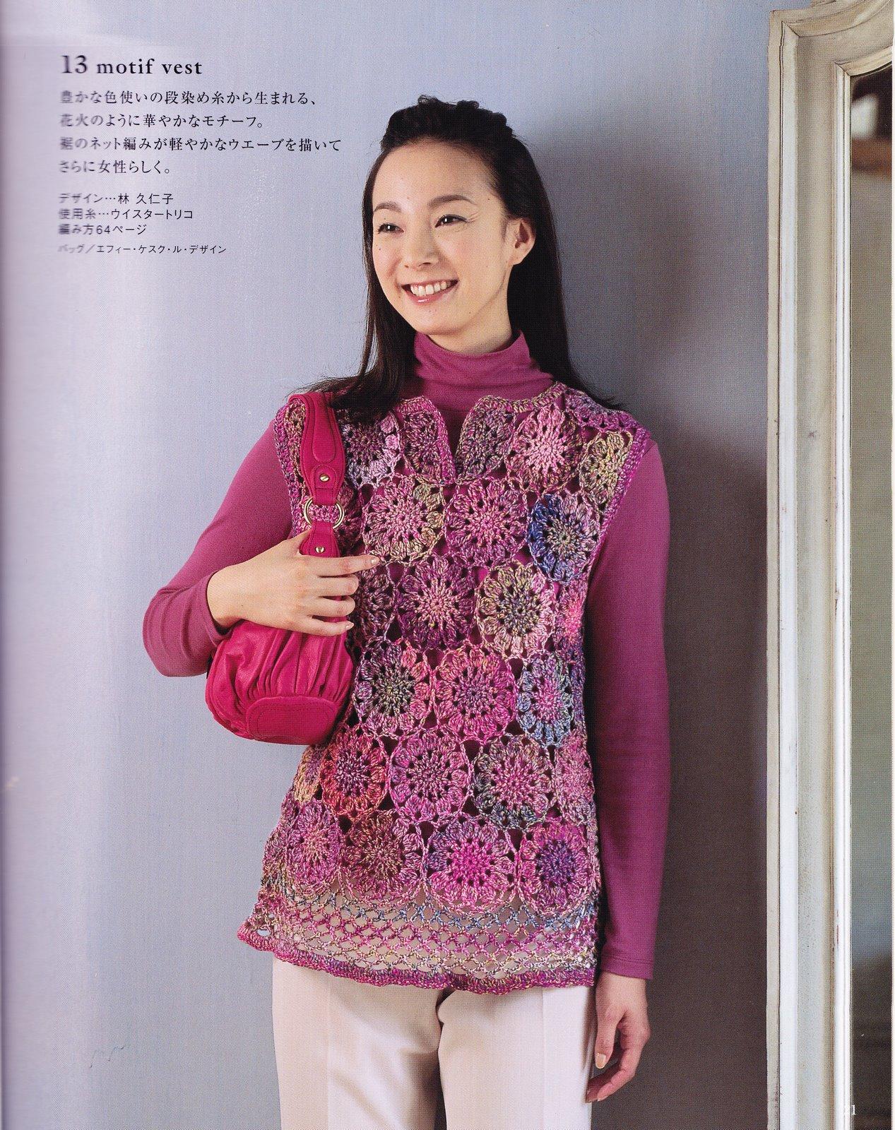Вязание крючком китайские модели жилеты