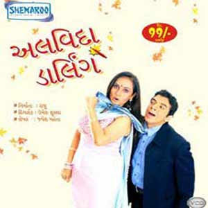 Alvida Darling Gujarati Play