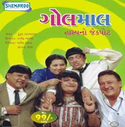 Golmaal Gujarati Play Buy DVD
