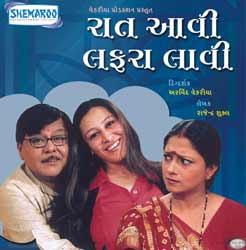 Raat Aavi Lafda Lavi Gujarati Natak Buy VCD