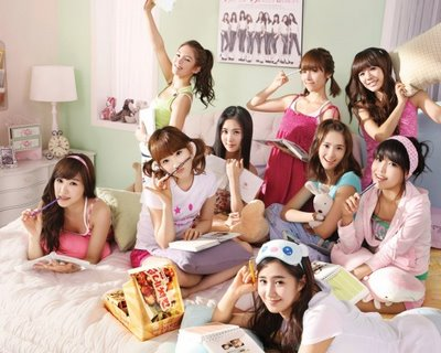 girls generation snsd. girls generation snsd, gee