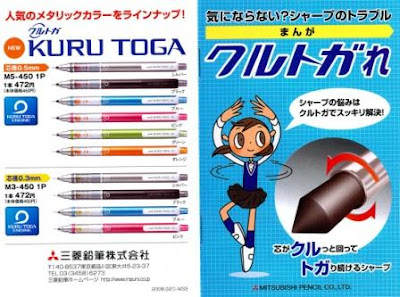 kuru toga instructions 1