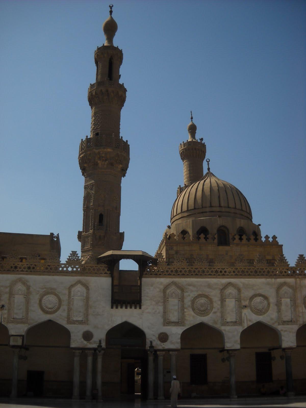 centrum imam malik leiden moskee