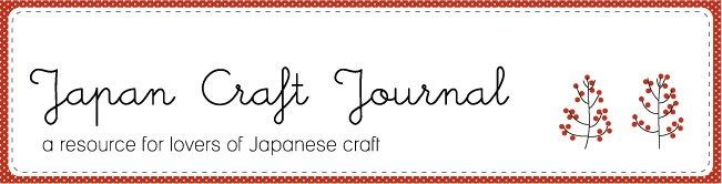Japan Craft Journal