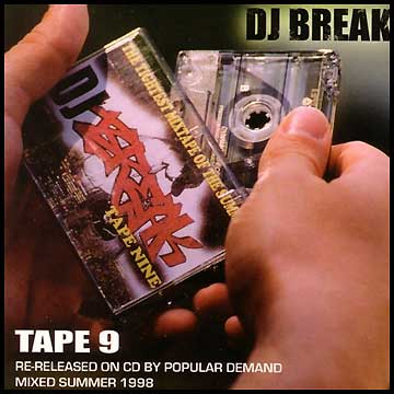 tape9.jpg