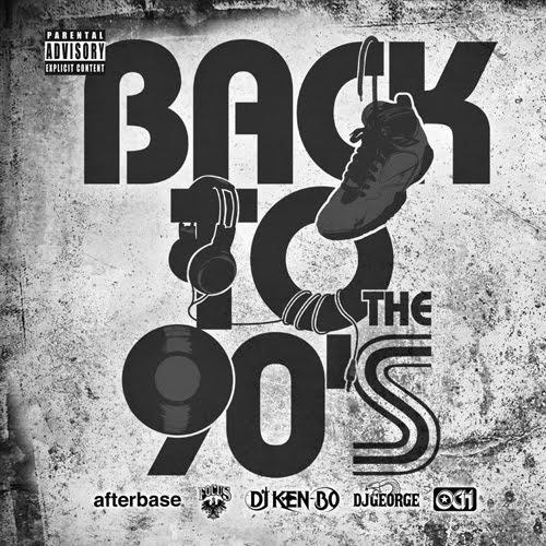 Pete Rock & Lost Boyz* Lost Boyz, The - The Yearn
