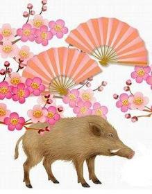Schweinische Stimmung