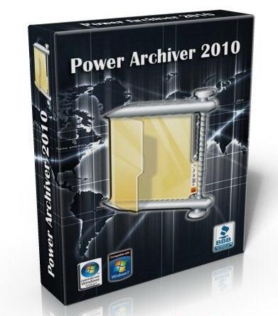������ ������� ������ PowerArchiver 2010 PowerArchiver+2010+Professional+11.63.11.jpg