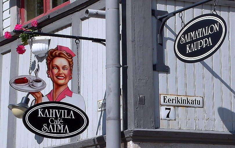 savonlinna saima llac lago lake finlandia finland cartell cartel anuncio anunci announce desayuno esmorzar breakfast cafeteria cafe coffee