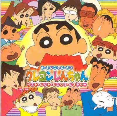 Crayon-Shin-chan-1.jpg
