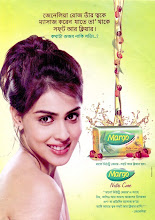 Genelia D'souza for Margo soap