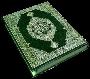 Al Qur'an,Bacaan yang Ajaib