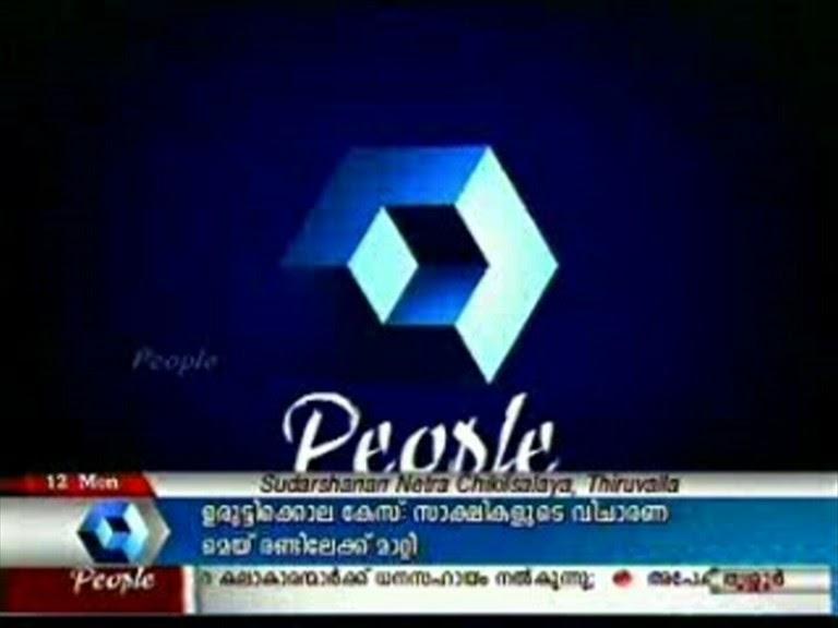 Samastha Keralam PO Movie Online - bharat-movies.com