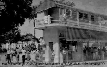 O JEKITI NOS ANOS 60 - foto do amigo Eduardo Nascimento