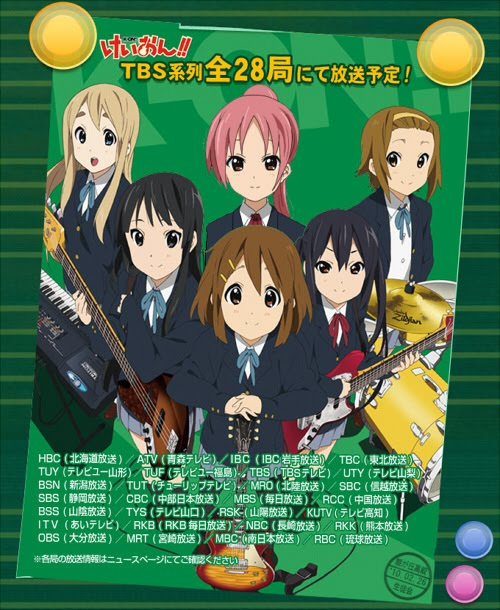 K-on new members?! (we're not talking about azusa of course) - Page 2 D83d46802ebab16ab97a53839ea3e9c1