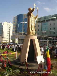 Deje selam amharic