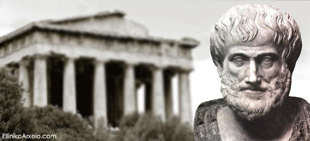 Στο Top-20 τέσσερις Αρχαίοι Έλληνες Φιλόσοφοι...Μην αλλάξεις κανάλι...