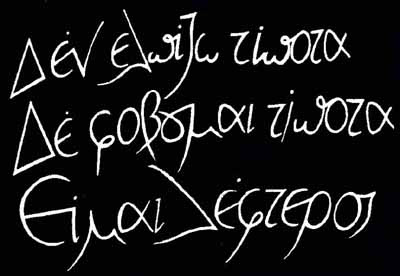 Νίκος Καζαντζάκης - Μια συνέντευξη του 1957 Kazantzakis