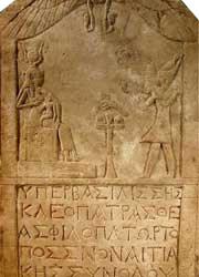 cleopatra2 Κλεοπάτρα Ζ Φιλοπάτωρ   Η Ελληνίδα Φαραώ της Αιγύπτου (69 π.Χ.  30 π.Χ.)