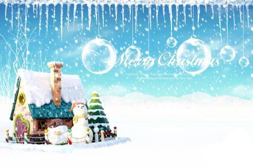 Chuc Mung Giang Sinh Chúc Mừng Giáng Sinh Với Hình