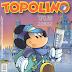 TOPOLINIA 20802: TOPOLINO VA IN CITTÀ