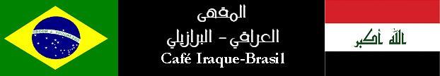 Café Iraque-Brasil