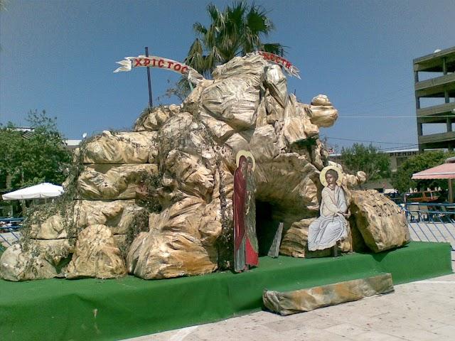 Κοσμοσσυροή επισκεπτων στη Κυπαρισσία για το Πάσχα