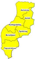 Ορίστηκαν οι 6 Αντιδήμαρχοι στο Δήμο Τριφυλίας